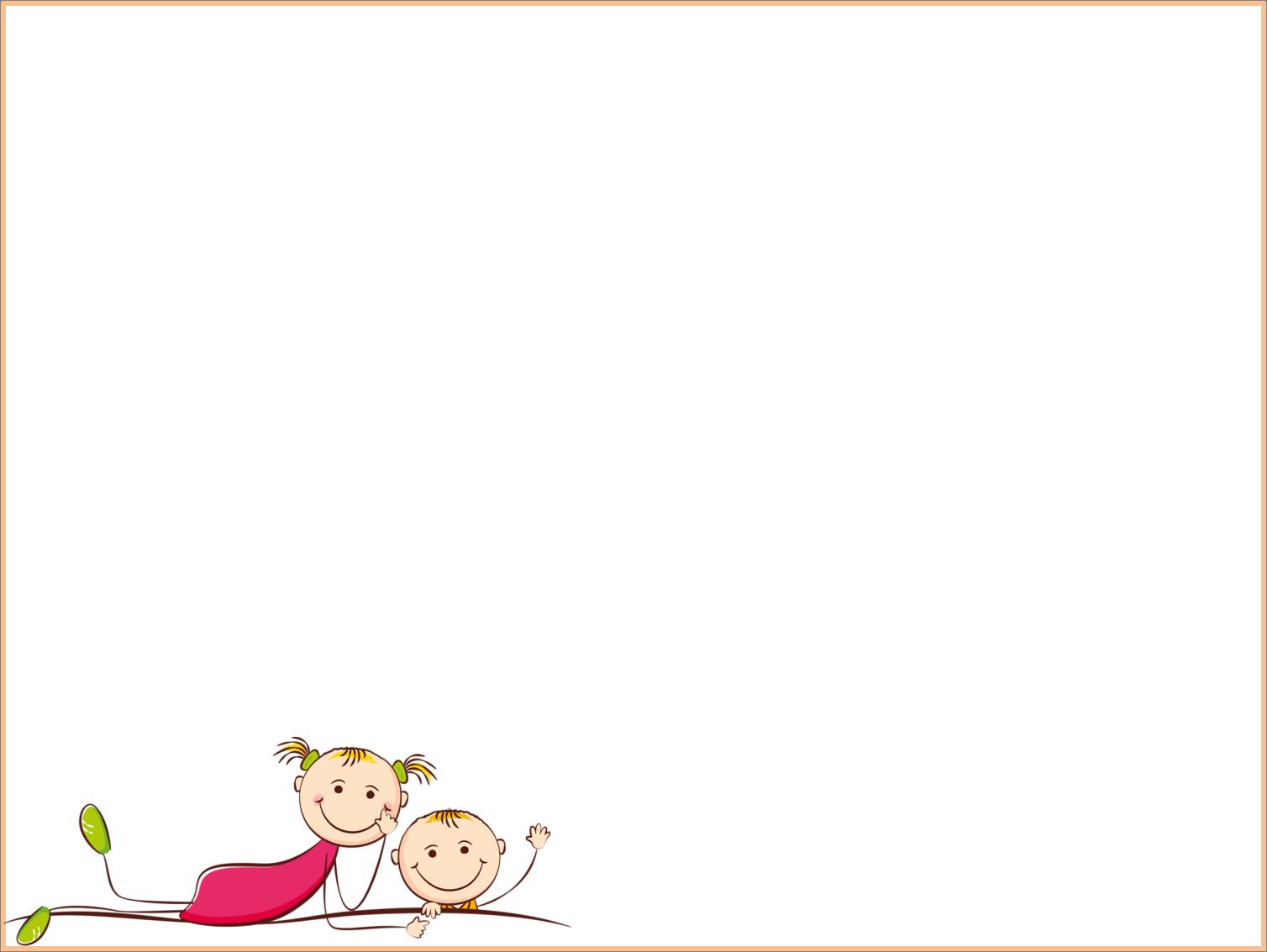 Спортивный фон для детей